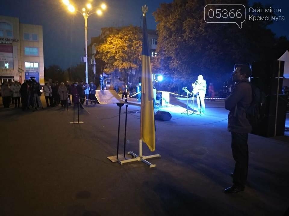 У Кременчуці відзначили День Захисника України , фото-5