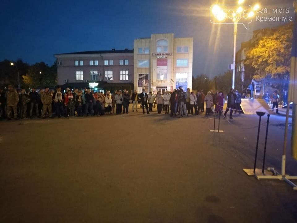 У Кременчуці відзначили День Захисника України , фото-6