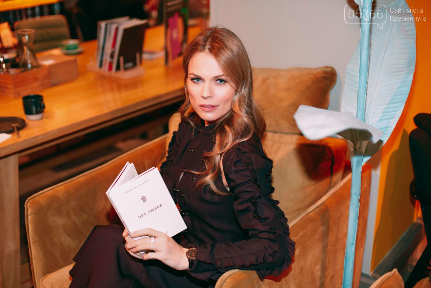 Популярная телеведущая Ольга Фреймут поделилась своими жизненными принципами, фото-1