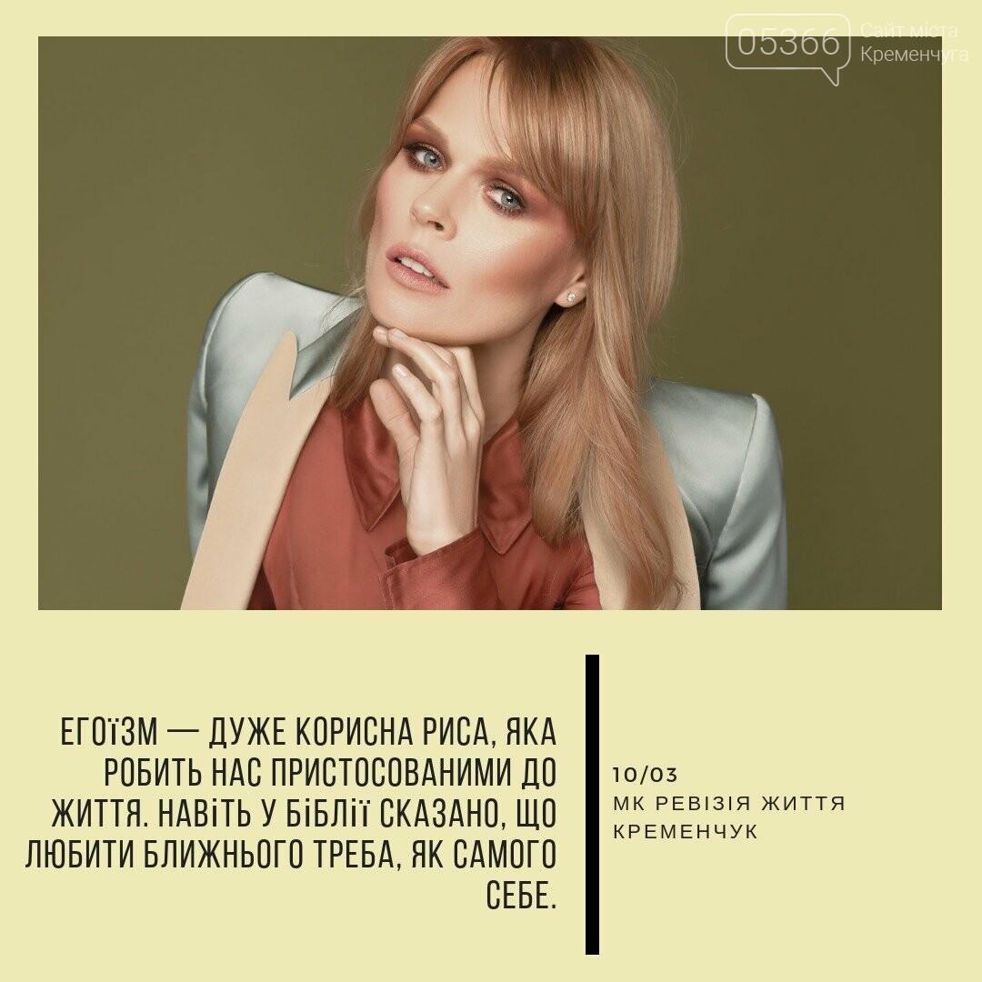Популярная телеведущая Ольга Фреймут поделилась своими жизненными принципами, фото-6