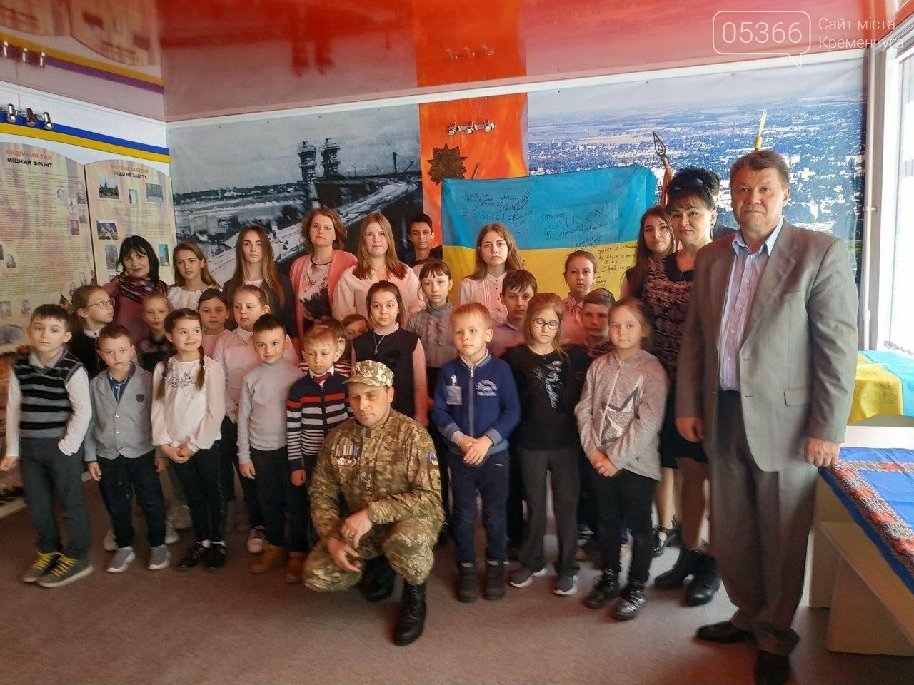 Бійці ООС передали кременчуцьким школярам підписаний прапор з передової (ФОТО), фото-3