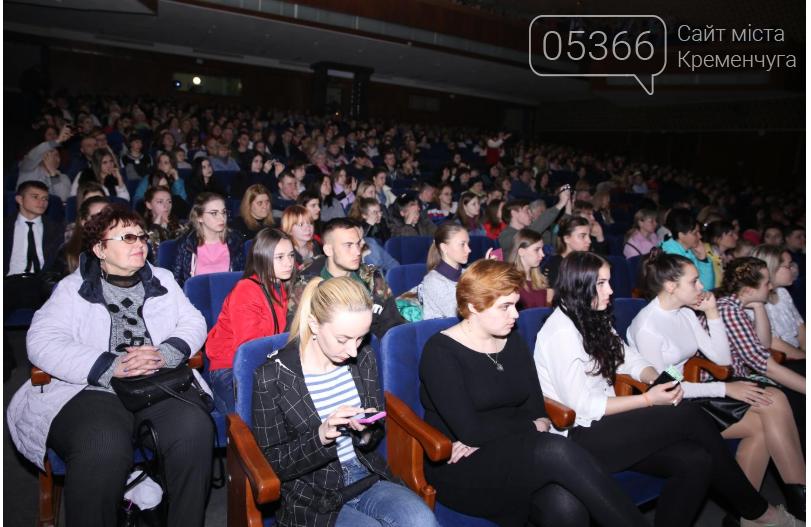 """У Кременчуці пройшов фестиваль """"Студентська весна"""", фото-3"""