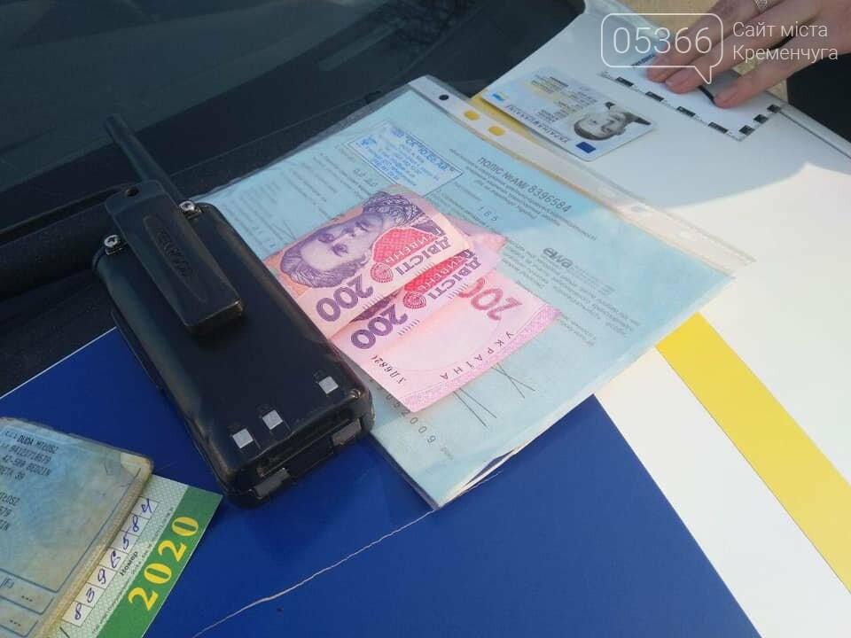 Поліцейським, які встояли перед спокусою взяти хабар, тепер дають премію - 1000 грн за кожен випадок, фото-4