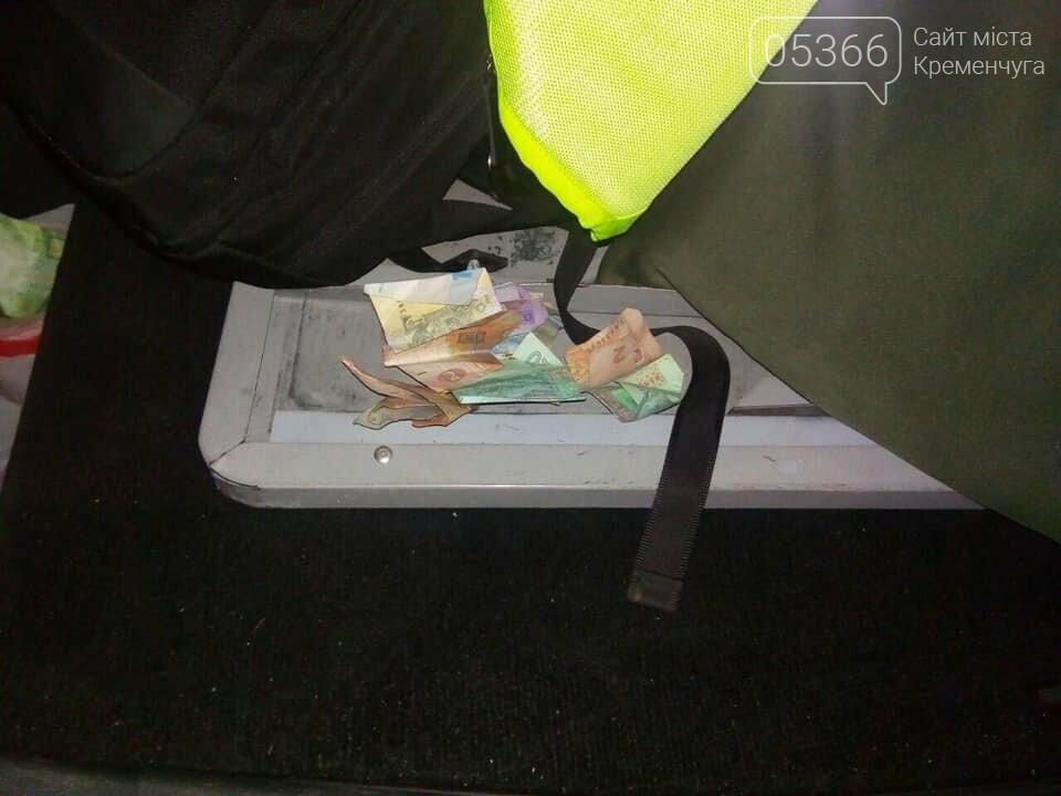 Поліцейським, які встояли перед спокусою взяти хабар, тепер дають премію - 1000 грн за кожен випадок, фото-1