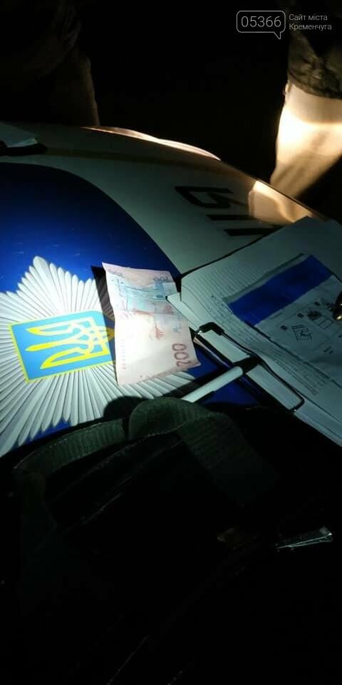 Поліцейським, які встояли перед спокусою взяти хабар, тепер дають премію - 1000 грн за кожен випадок, фото-2