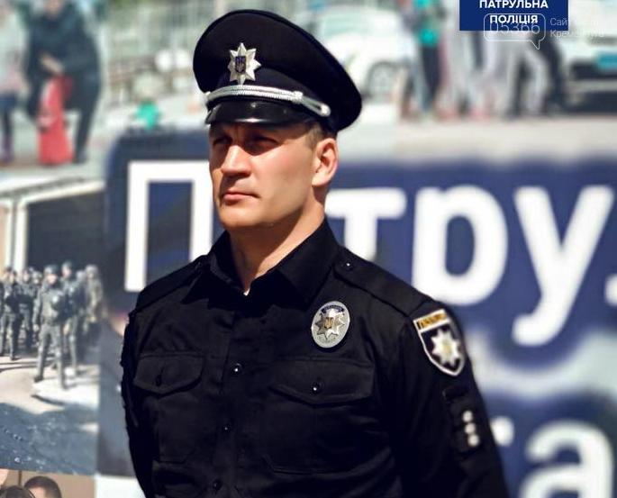 Кременчуцьку патрульну поліцію очолив Олександр Борзенко віком 27 років, фото-1