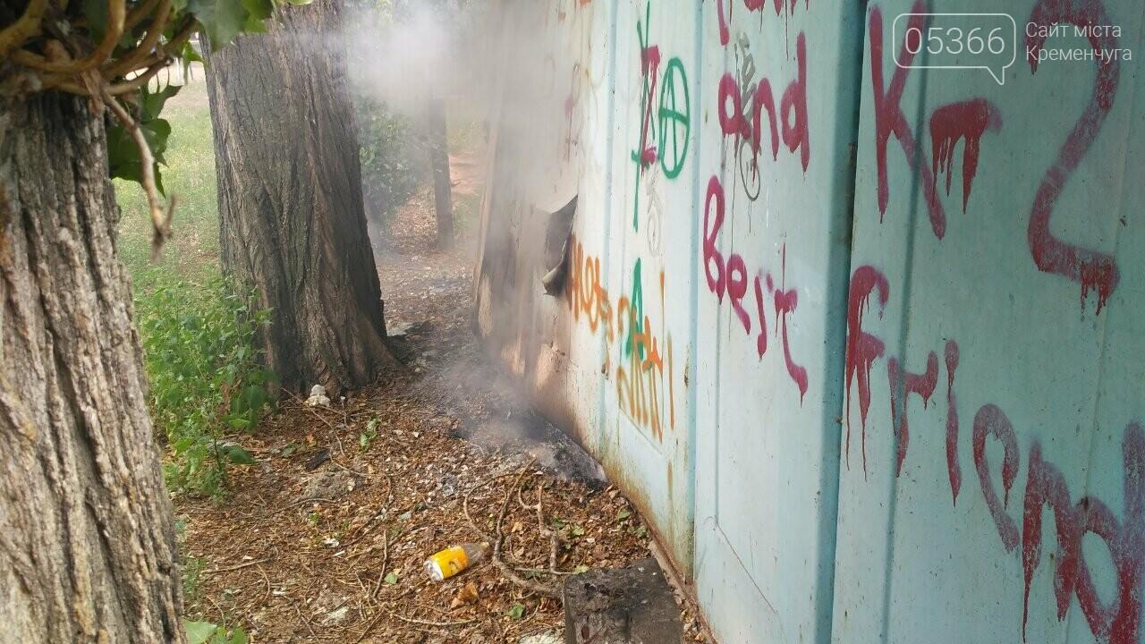 У Кременчуці вогонь спалахнув у металевому гаражі, фото-1