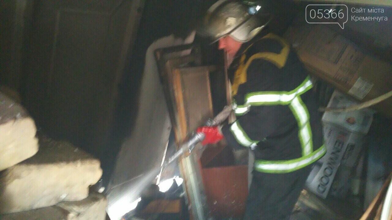 У Кременчуці вогонь спалахнув у металевому гаражі, фото-2