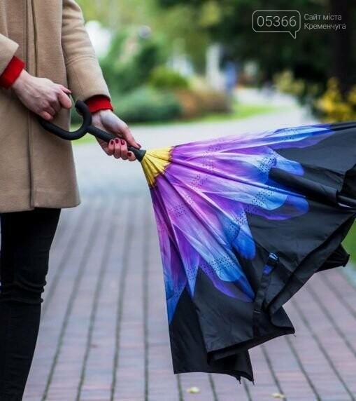 Up-brella - уникальный зонт, который приковывает взгляды прохожих , фото-3