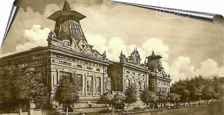 Водолікарні Кременчука минуло  95 років, фото-2
