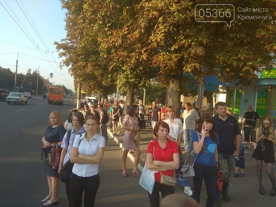 """Як запихнути """"невпихуване"""": про подарунок від влади Кременчука у перший учбовий день. ФОТО, фото-4"""