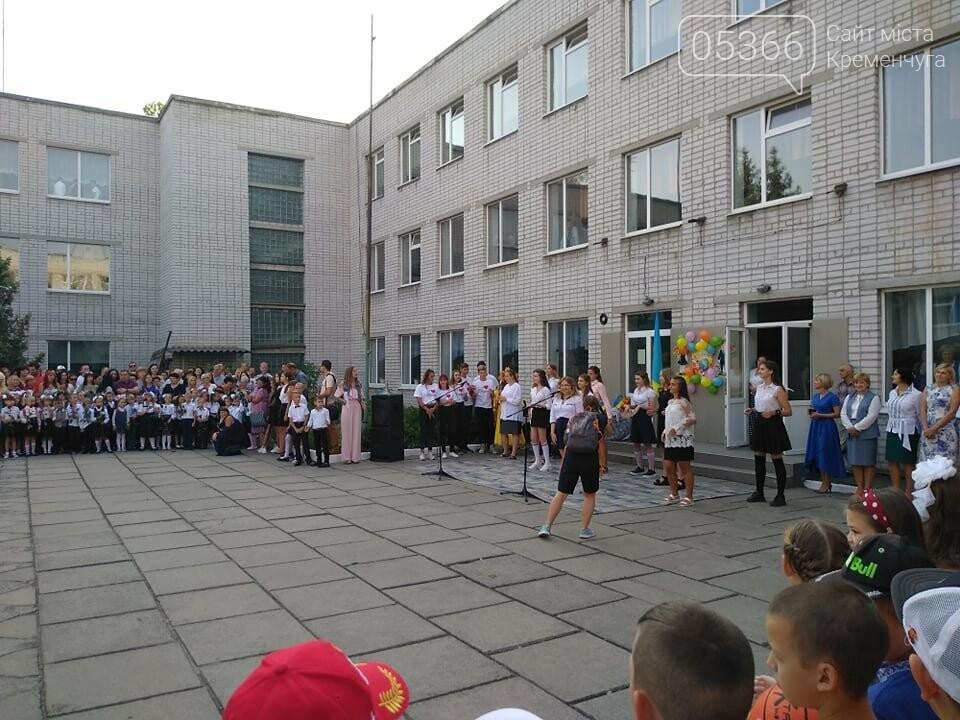 Старшокласники школи №1 радо прийняли до школи першачків: не обійшлося без сліз щастя, фото-8