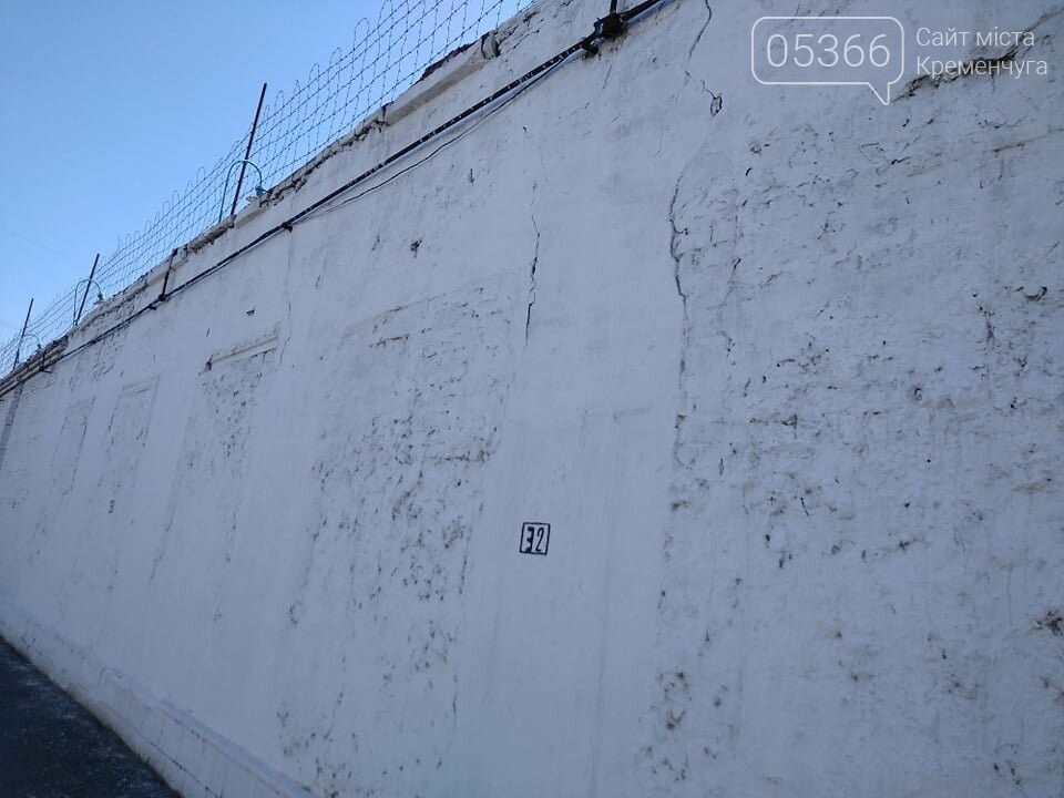 Кременчуцька виховна колонія може впасти комусь на голову: стіна у тріщинах. ФОТО, фото-6