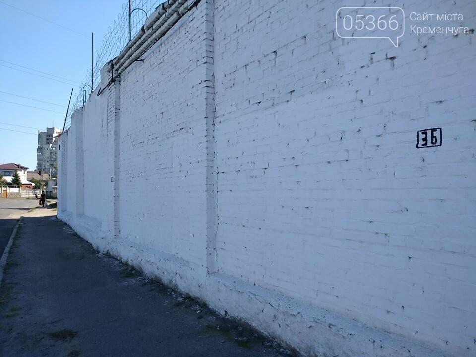 Кременчуцька виховна колонія може впасти комусь на голову: стіна у тріщинах. ФОТО, фото-7