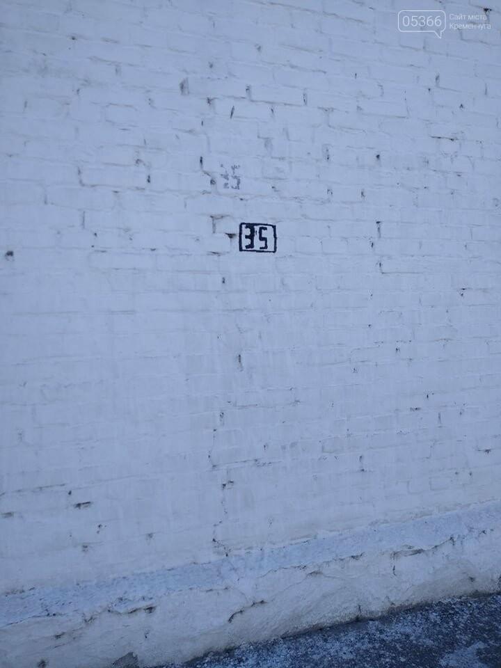 Кременчуцька виховна колонія може впасти комусь на голову: стіна у тріщинах. ФОТО, фото-11