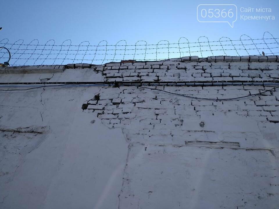 Кременчуцька виховна колонія може впасти комусь на голову: стіна у тріщинах. ФОТО, фото-13