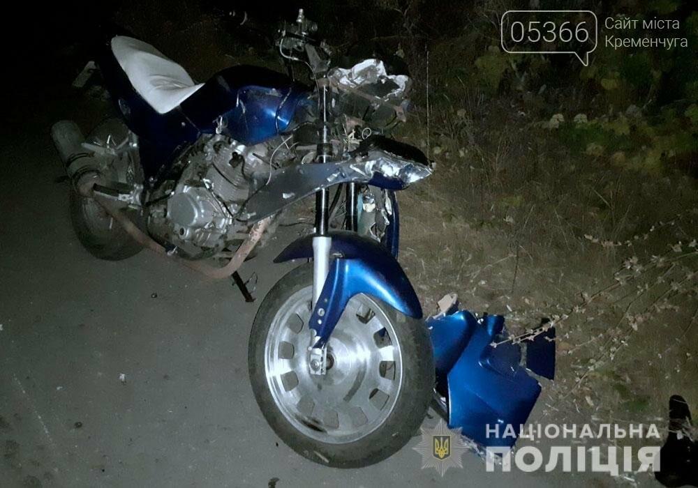 У Кременчуцькому районі зіткнулися мотоцикл та велосипед: трьох людей госпіталізовано, фото-1