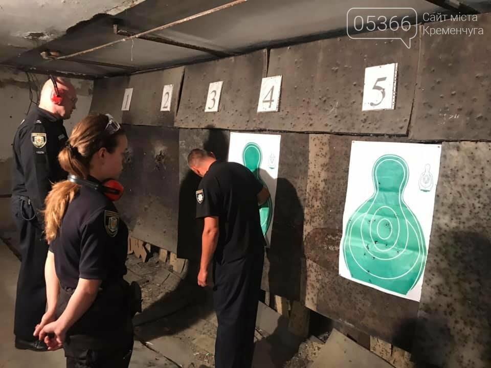 У Кременчуцькій поліції шукали слабких тілом та духом, фото-5