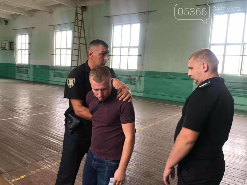 У Кременчуцькій поліції шукали слабких тілом та духом, фото-2