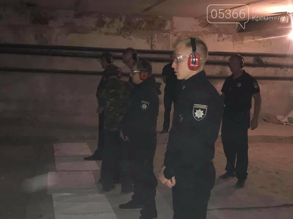 У Кременчуцькій поліції шукали слабких тілом та духом, фото-3