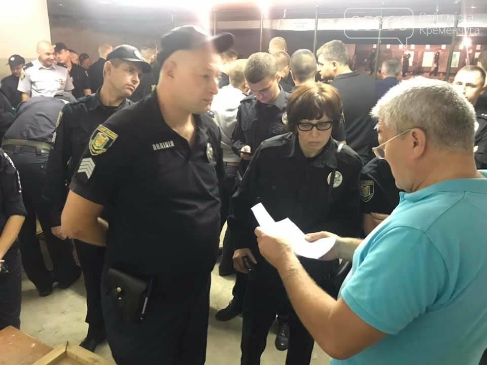 У Кременчуцькій поліції шукали слабких тілом та духом, фото-4