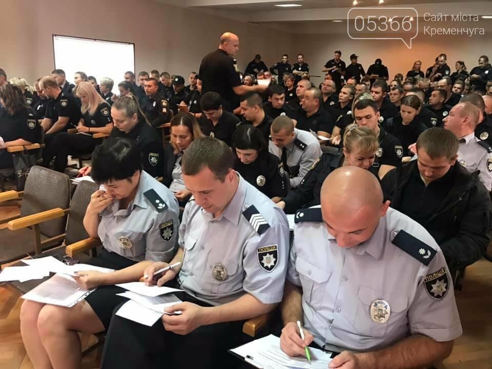У Кременчуцькій поліції шукали слабких тілом та духом, фото-1