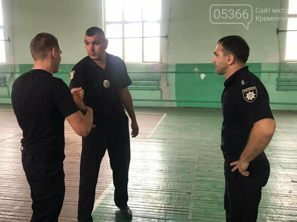 У Кременчуцькій поліції шукали слабких тілом та духом, фото-6