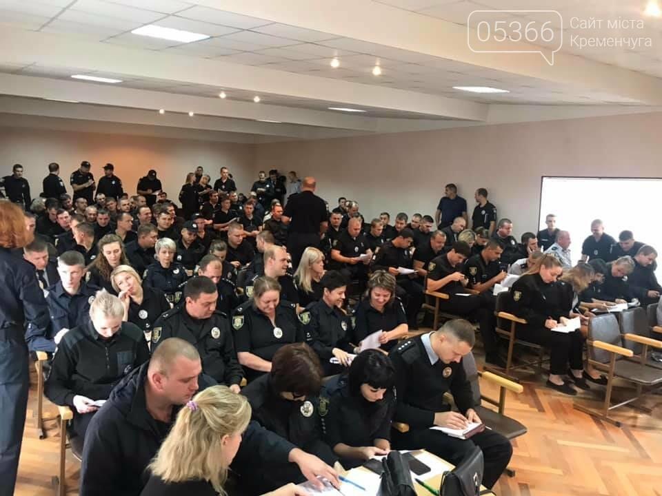 У Кременчуцькій поліції шукали слабких тілом та духом, фото-8