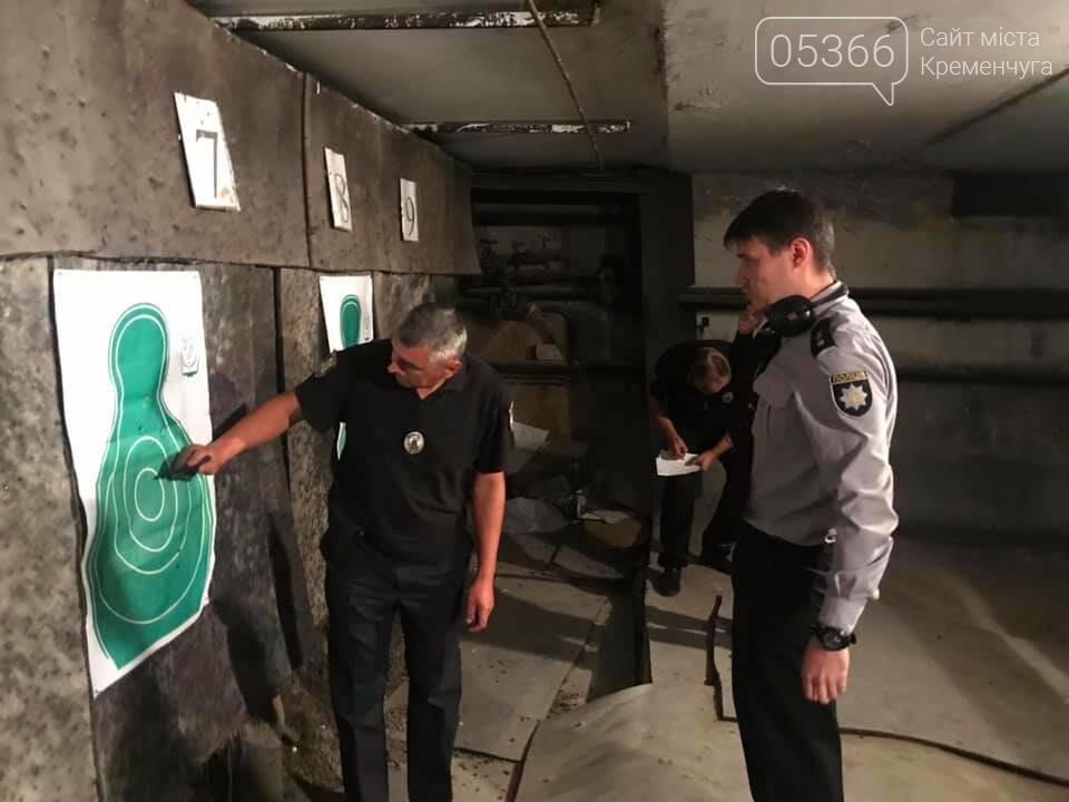 У Кременчуцькій поліції шукали слабких тілом та духом, фото-9