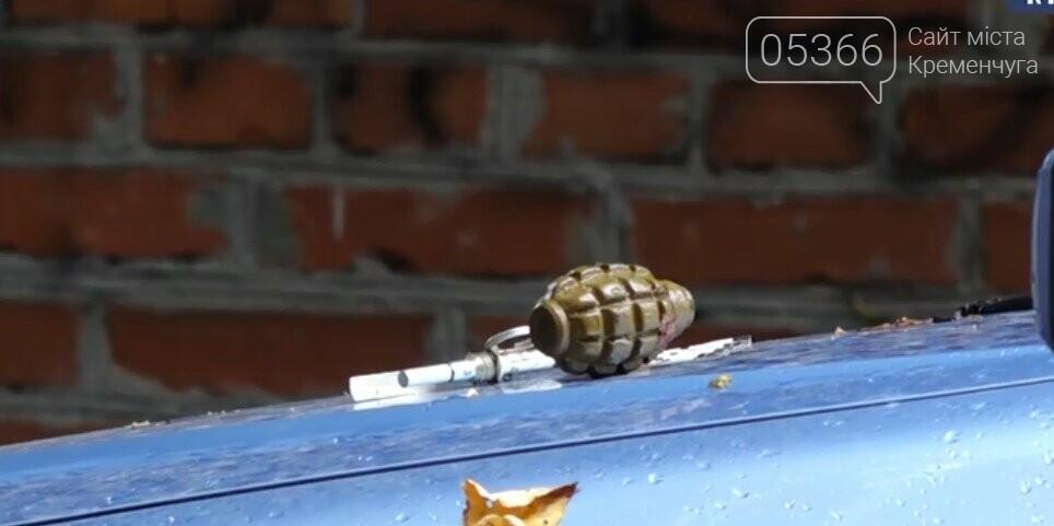 На капоті автівки кременчужанина, що припаркувався на газоні, знайшли гранату Ф-1 , фото-1