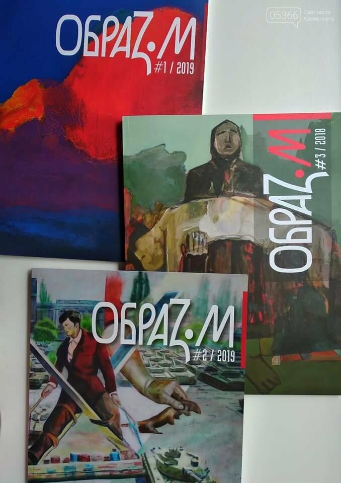 До Кременчука приїде посол Австралії аби презентувати мистецьку виставку в художній галереї, фото-1