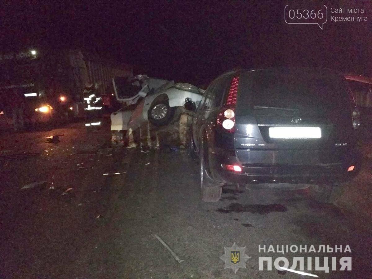 На Полтавщині сталася смертельна ДТП: загинуло двоє людей, фото-1