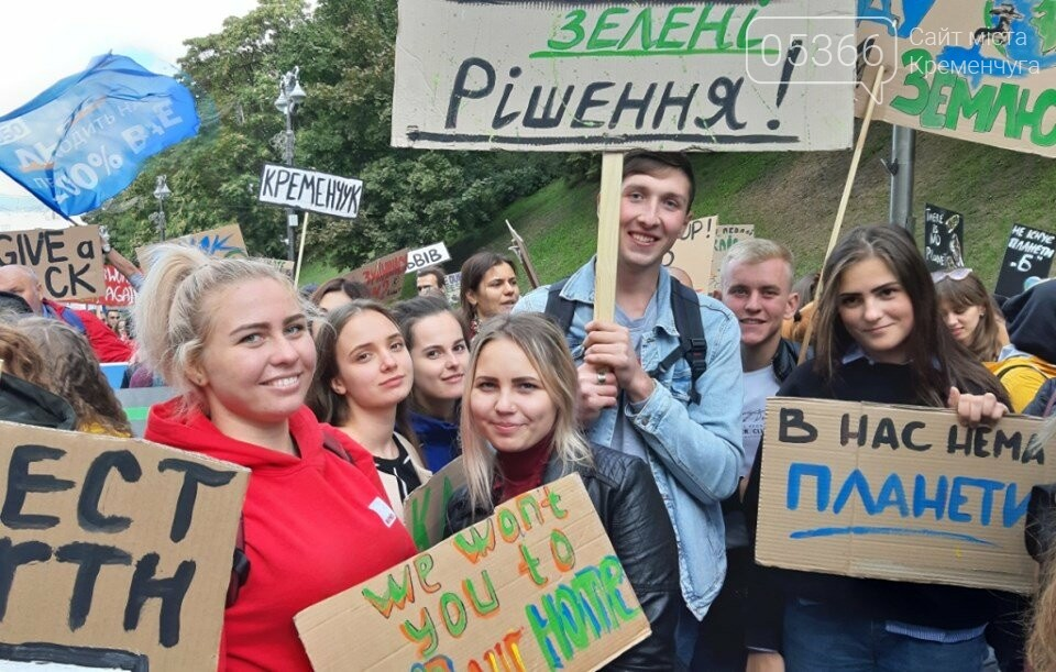 Кременчужани провели у Києві марш за клімат, фото-1