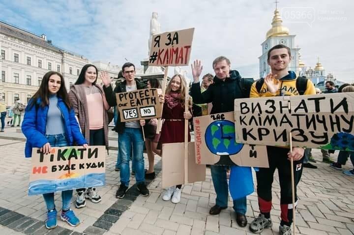 Кременчужани провели у Києві марш за клімат, фото-3