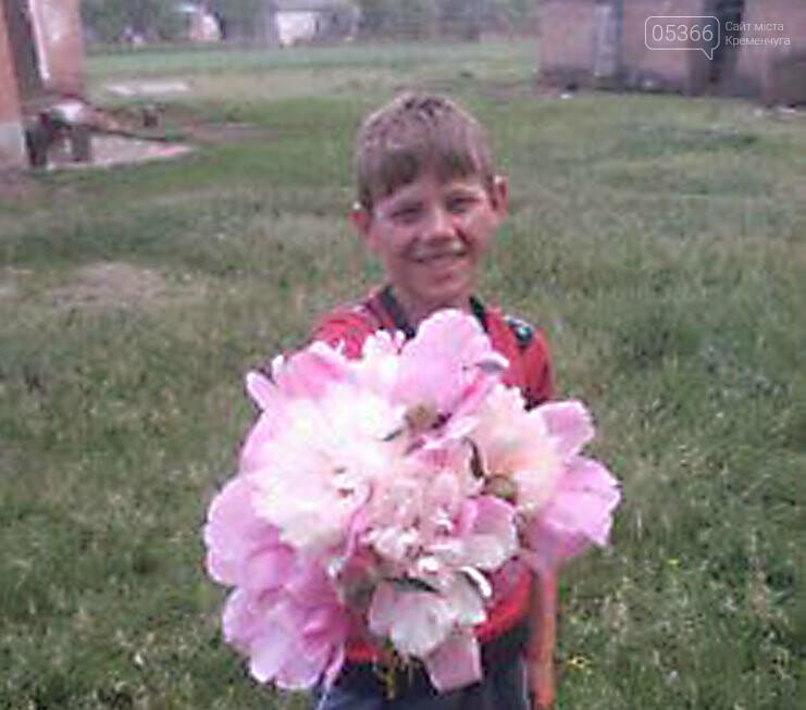 На Полтавщині шукають 14-річного Станіслава Кедика, фото-1