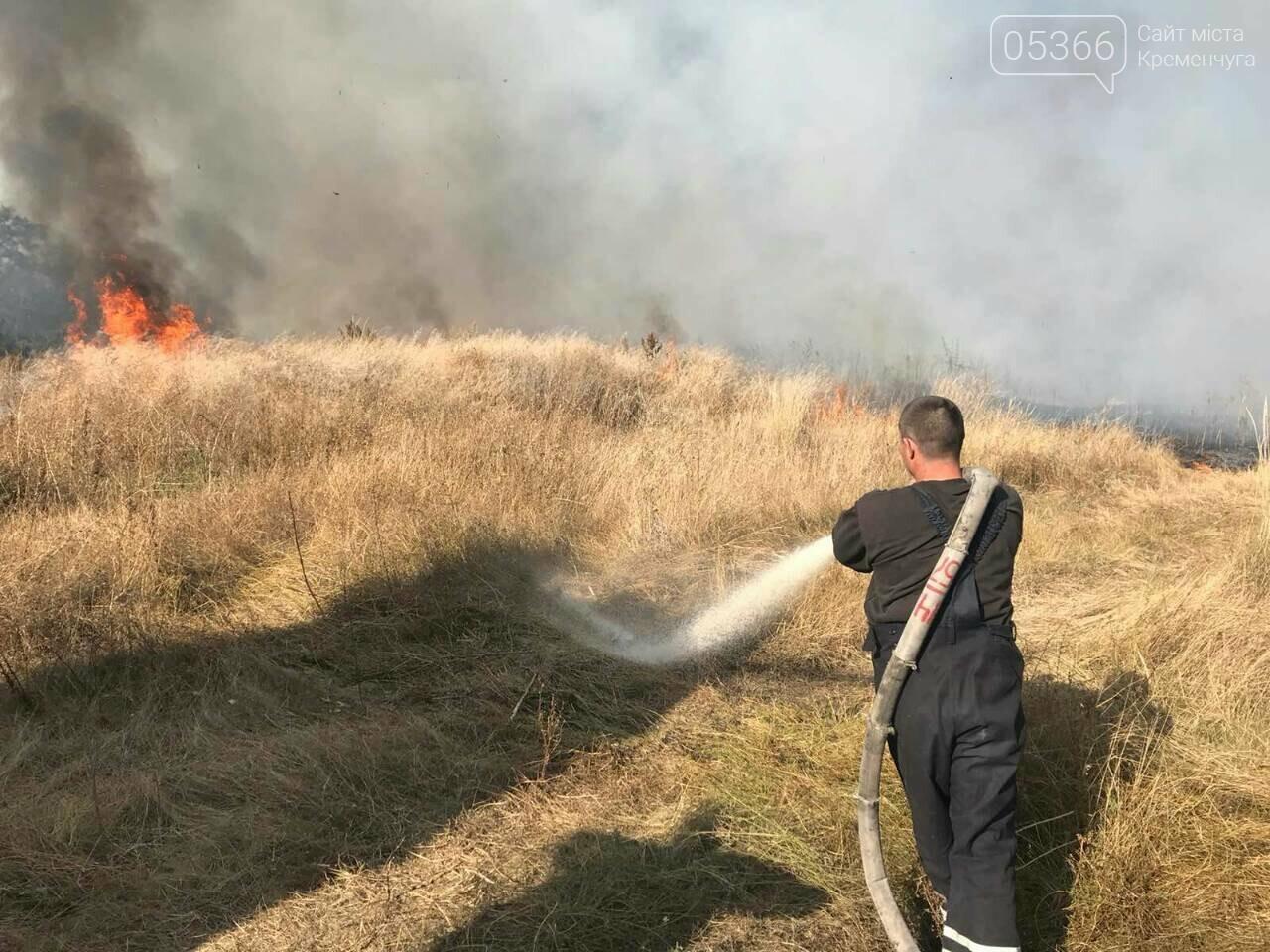 У Кременчуцькому районі горіло 43 гектари сухої рослинності: рятувальники виявили труп, фото-3