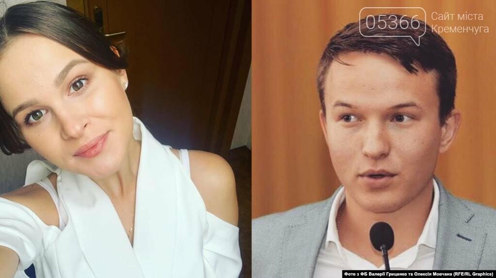 Нардеп Олексій Мовчан зміцнює свої позиції у Кременчуці: взяв у помічниці доньку секретаря міськради, фото-2