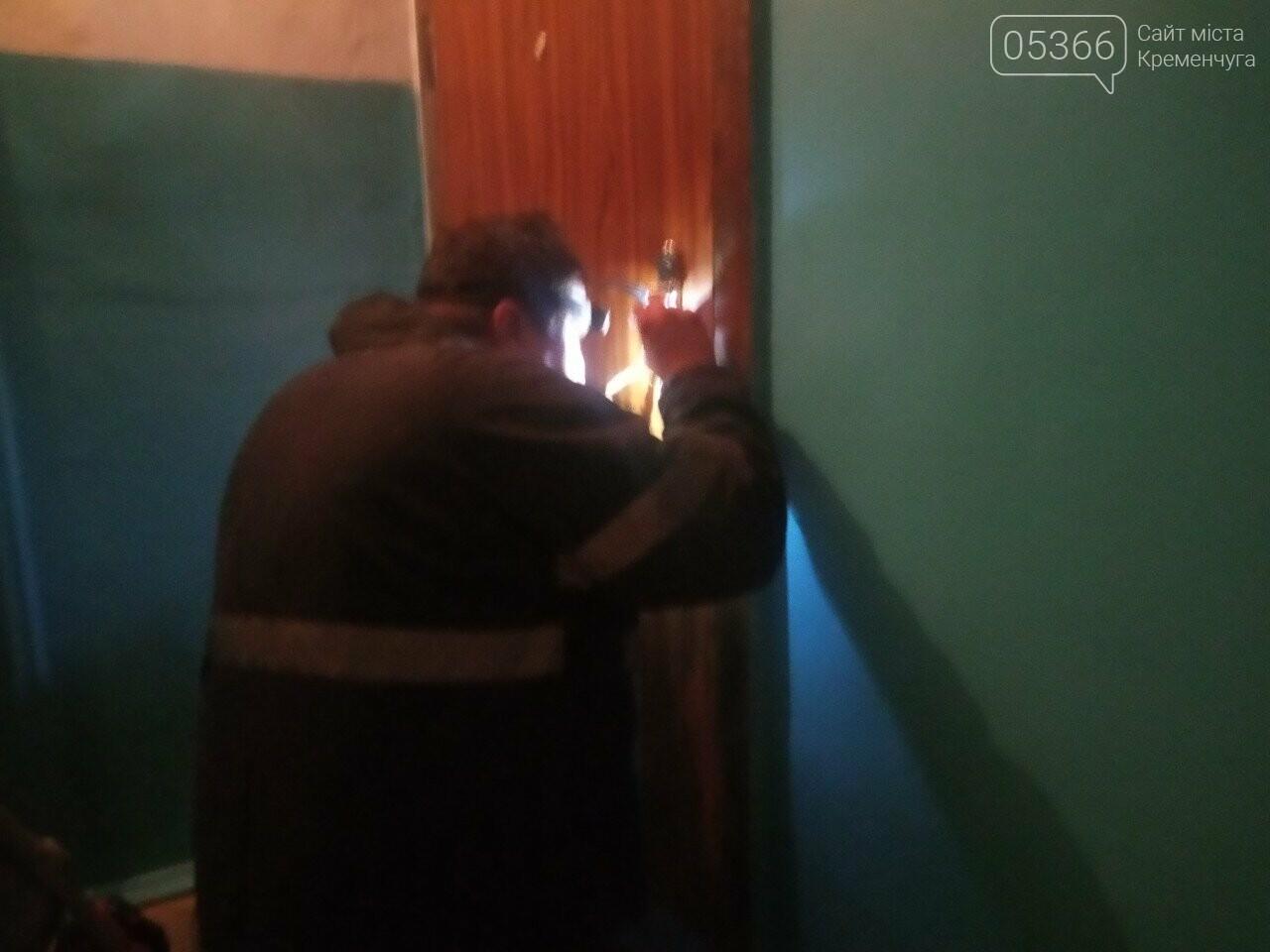 Кременчуцькі рятувальники відчиняли двері пенсіонеркам. Фото, фото-1