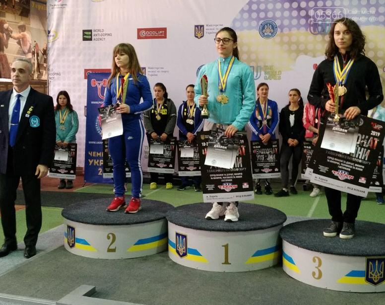 Кременчужани встановили рекорди України на чемпіонаті з паверліфтингу , фото-1