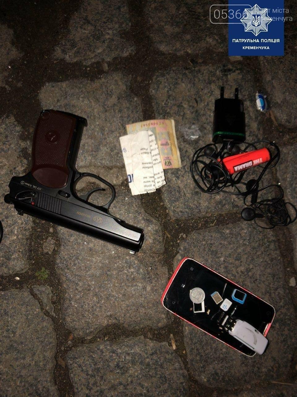 У Кременчуці чоловік розмахував пістолетом у натовпі. Фото, фото-1
