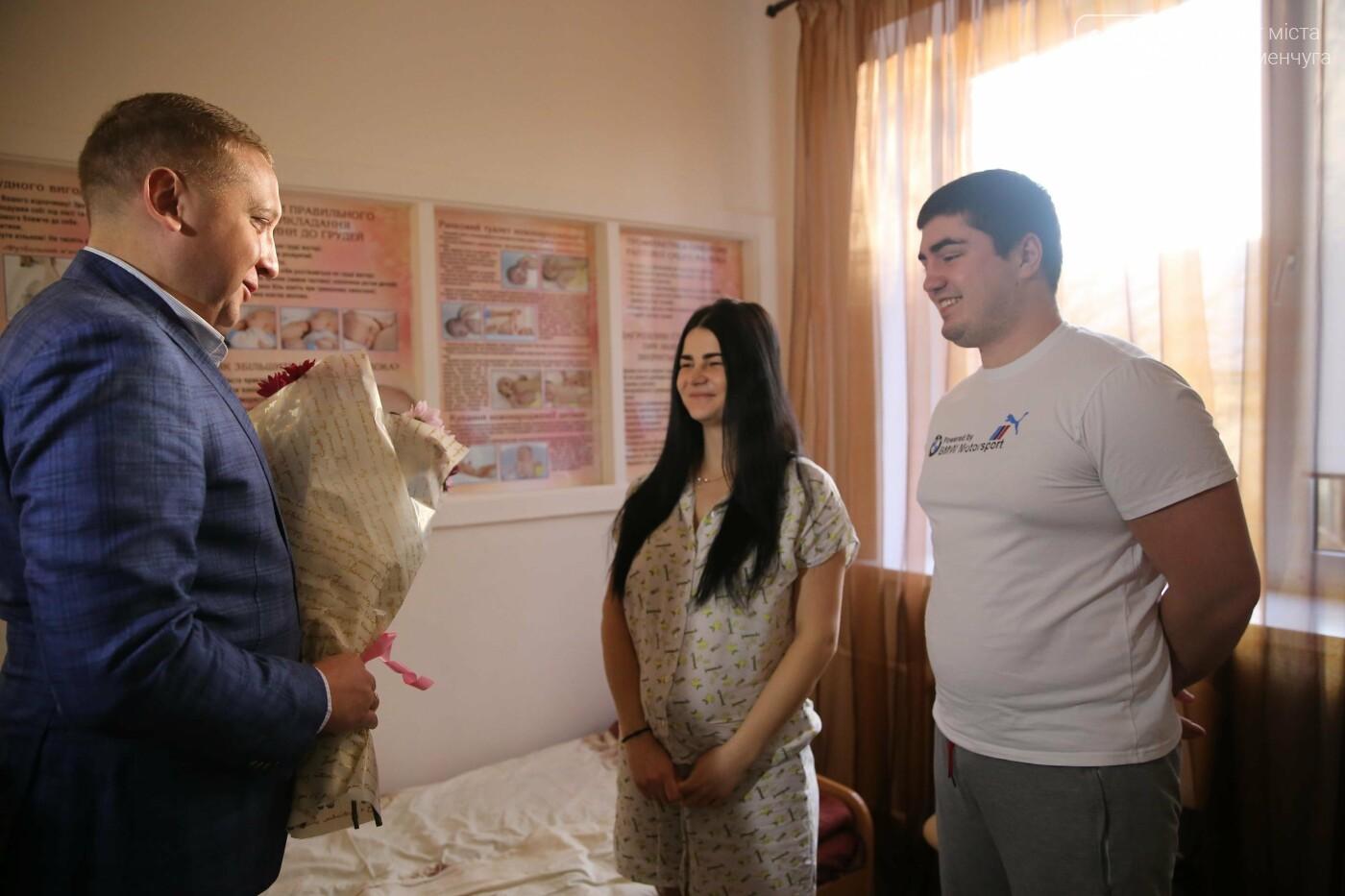 Серед кременчужан поповнення: 4 дівчинки народилися 1 січня 2020 року. Відео, фото-1