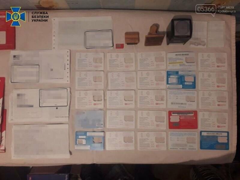 На Полтавщині зловмисники надурили покупців на мільйон гривень, - СБУ, фото-1