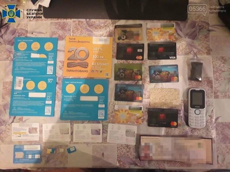 На Полтавщині зловмисники надурили покупців на мільйон гривень, - СБУ, фото-3