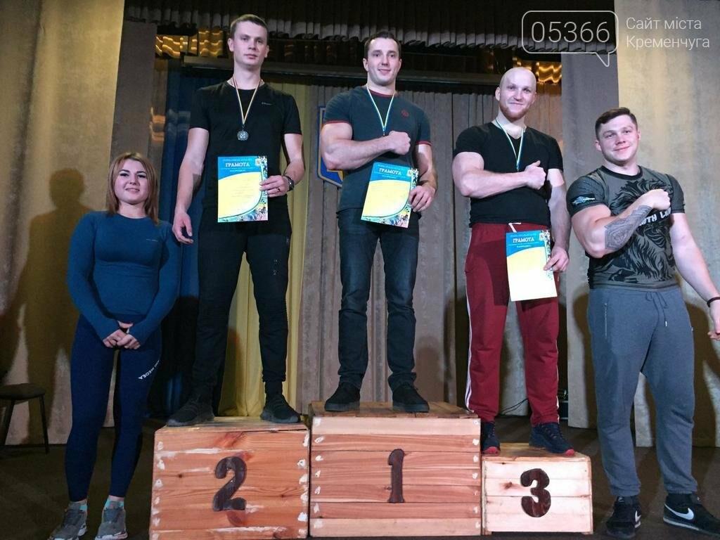 На честь тренера з армспорту Сергія Олійника пройшли змагання в Полтаві, фото-2