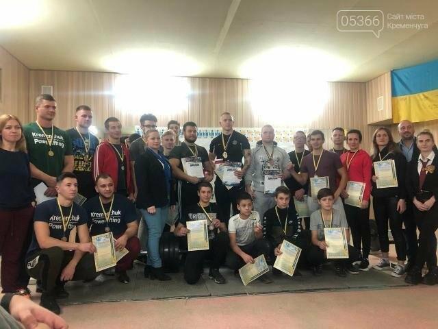 Кременчужани показали гарні результати на Полтавському чемпіонаті з класичного паверліфтингу, фото-4