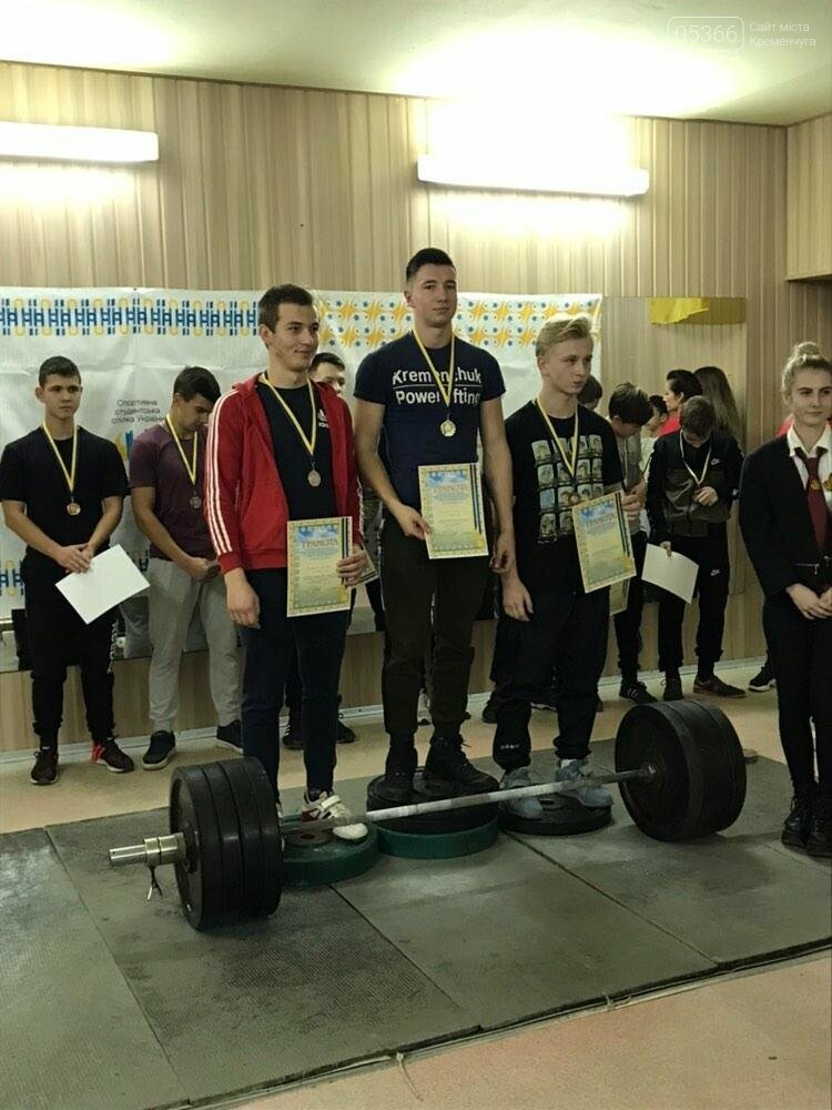 Кременчужани показали гарні результати на Полтавському чемпіонаті з класичного паверліфтингу, фото-1