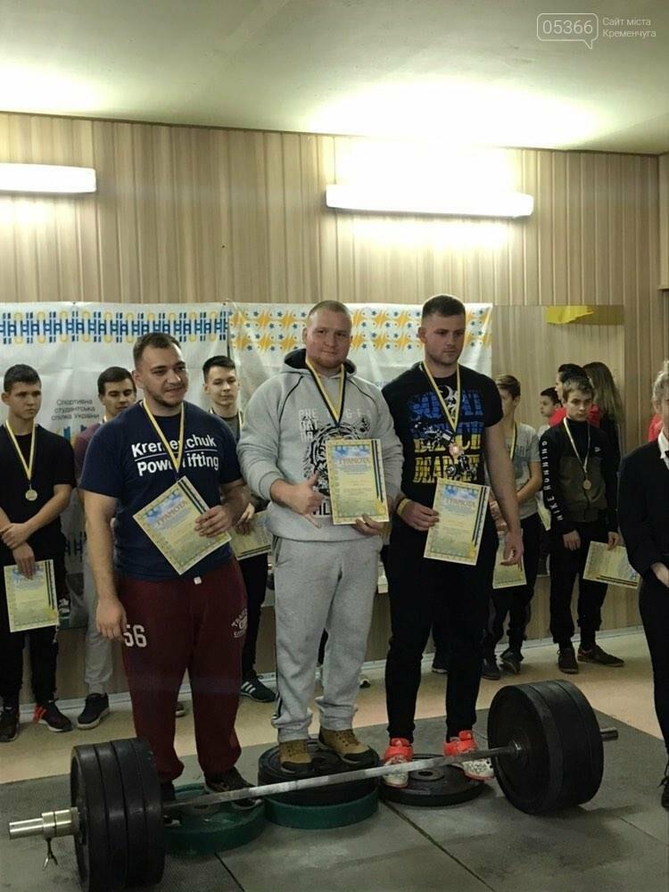 Кременчужани показали гарні результати на Полтавському чемпіонаті з класичного паверліфтингу, фото-3