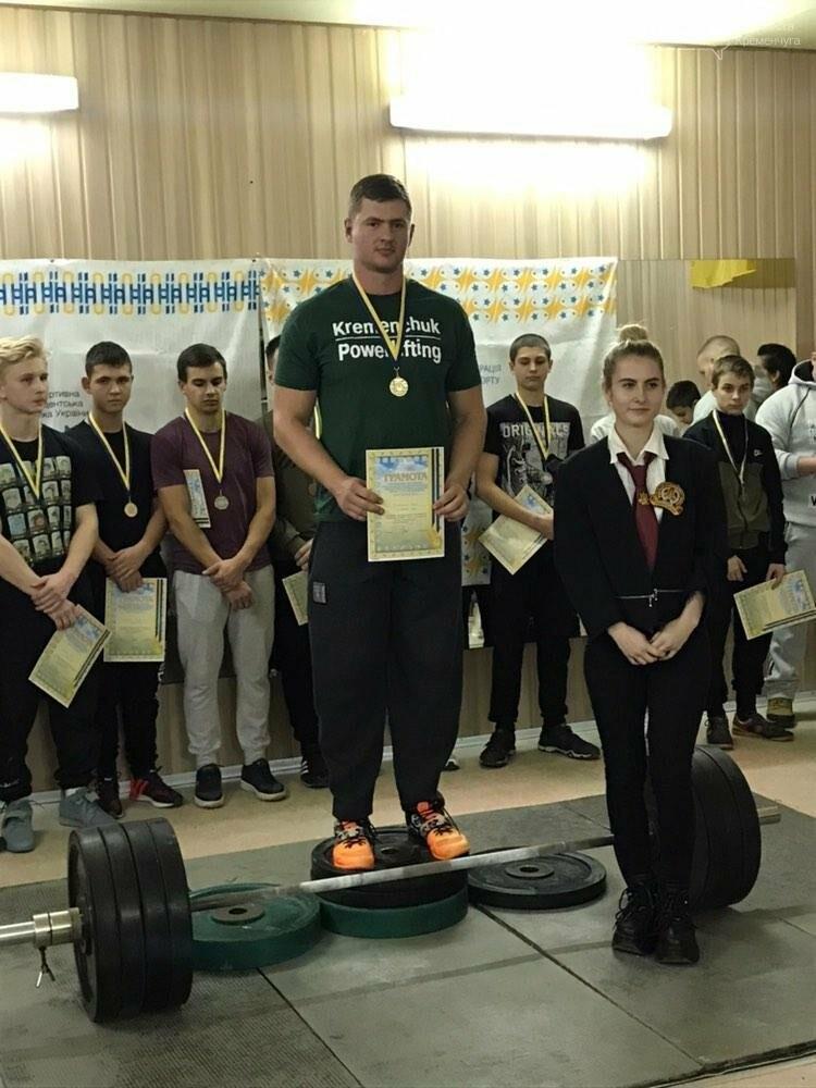 Кременчужани показали гарні результати на Полтавському чемпіонаті з класичного паверліфтингу, фото-2
