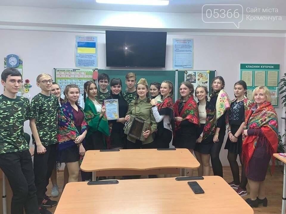 У Горішніх Плавнях 2020-й оголосили Роком Української хустки , фото-3