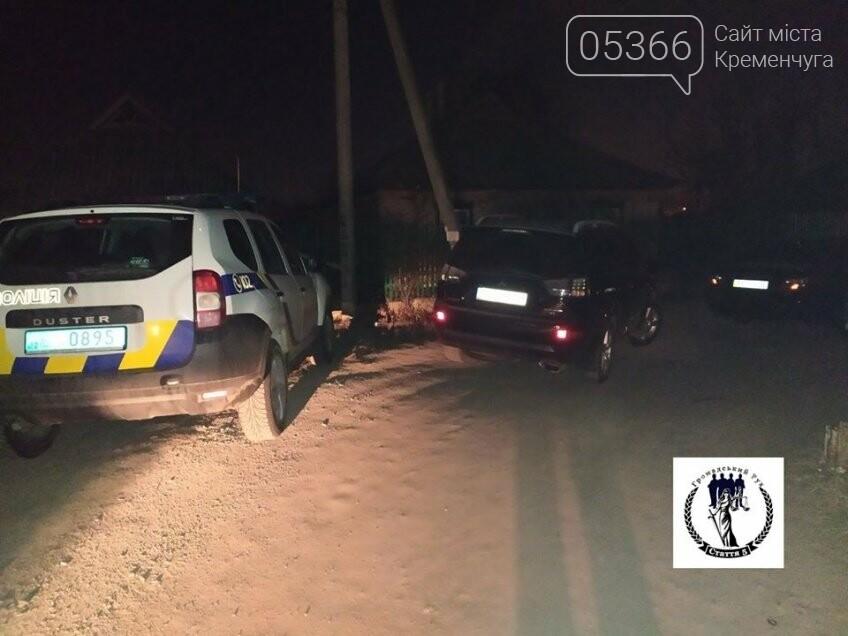 Розстріляли у дворі: у Світловодську поліція розслідує подвійне вбивство, фото-2